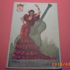 Postales: POSTAL DE CORDOBESA - CORDOBA - ZÚGEL - REGIONALES 52 - A. IBARRA. Lote 48456737