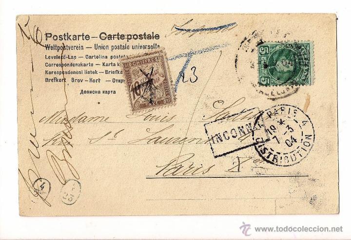 Postales: HISTORIA POSTAL TARJETA DIRIGIDA A PARIS - Foto 2 - 48617519