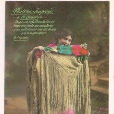 Postkarten - Pastora Imperio, nombre artístico de Pastora Rojas Monje nº 217 - 48676832