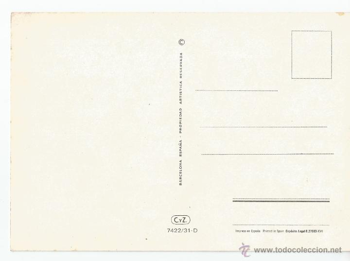 Postales: POSTAL DE PAREJAS CON FIRMA BENI - SIN CIRCULAR - Foto 2 - 50570798