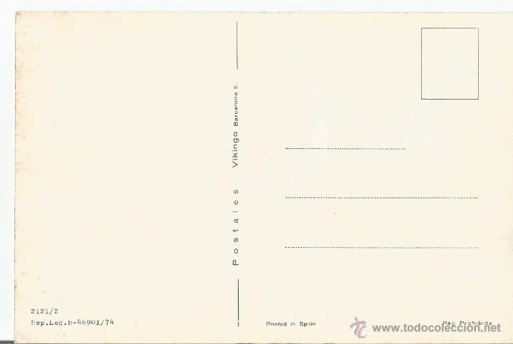 Postales: POSTAL DE PAREJAS CON FIRMA CHUP - SIN CIRCULAR - Foto 2 - 50570867