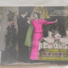 Postales: ANTIGUA TARJETA POSTAL COLOREADA CENA ÍNTIMA 1909. Lote 52810878