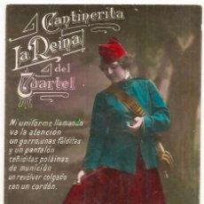 Postales: CANTINERITA LA REINA DEL CUARTEL. Lote 53836342