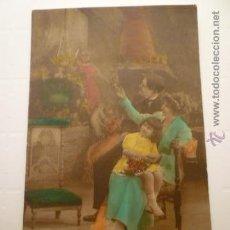 Postales: POSTAL ROMANTICA COLOREADA. ESCRITA.. Lote 54149231