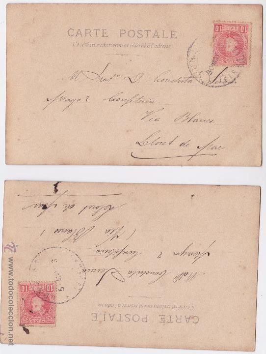 Postales: P- 4143. PAREJA DE POSTALES FRANCESAS Nº 19 Y 22 S.I.P. - Foto 2 - 54510190