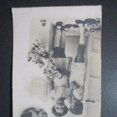 Postales: POSTAL EDICIONES PD-PABLO DUMMATZEN- SERIE 1665 NUEVA PERFECTA. Lote 54976681