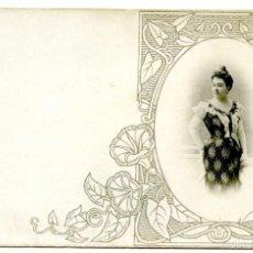 Postales: RETRATO DE MUJER, HACIA 1910.. Lote 55718373