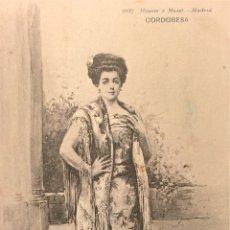 Postales: CORDOBESA - 1687 HAUSER Y MENET, SIN DIVIDIR. Lote 55891953