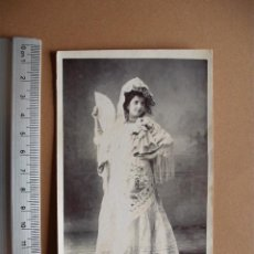 Postales: FOTO POSTAL, 1900..? - F. CEREZO- FOTOGRAFO- HUELVA. Lote 56045976