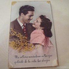 Postales: PAREJA 1953. Lote 56293243