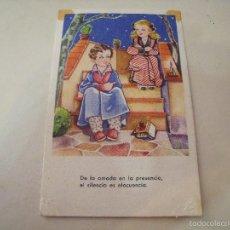 Postales: NOVIOS 48. Lote 56293316