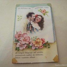 Postales: LA NOVELA DE NUESTRA VIDA. Lote 56293455