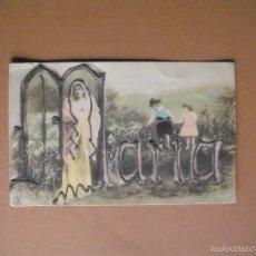 Postales: POSTAL ROMANTICA, DECORADA CON BRILLOS (MARIA) GES GESCHUTZT, AÑOS 19-20. Lote 57019894