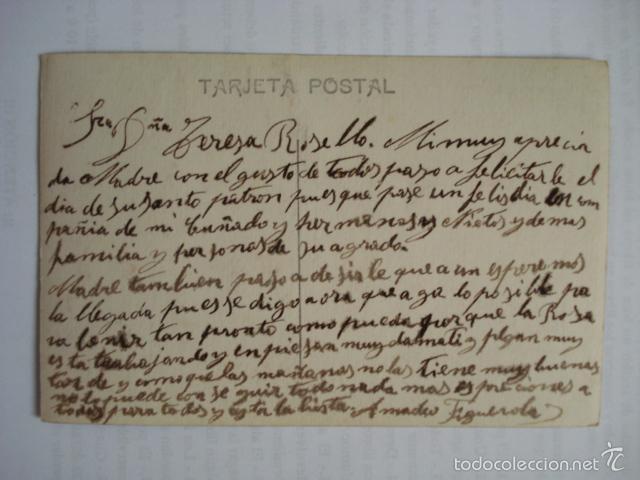 Postales: POSTAL ROMANTICA COLOREADA. ESCRITA. - Foto 2 - 58581636