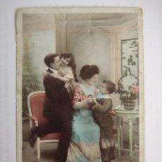 Postales: POSTAL ROMANTICA DE FAMILIA. ED. EPR 318. ESCRITA.. Lote 58666552