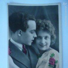 Postales: POSTAL ROMANTICA DE PAREJA. SIN ESCRIBIR.. Lote 58697992
