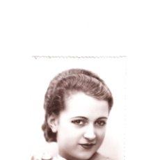 Postales: ANTIGUA POSTAL 1937 . Lote 58725666