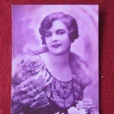 Postales: POSTAL MUJER . MADE IN FRANCE. ESCRITA 1929. Lote 61293643