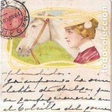 Postales: TARJETA POSTAL DE SEÑORA CON CABALLO. NÜRNBERG. SERIE 69. Nº1. Lote 69818433