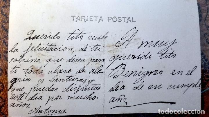 Postales: Antigua tarjeta postal.La oración San José Principios del siglo XX - Foto 2 - 71216345