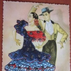Postales: POSTAL BALLET ESPAÑOL. Lote 72127467
