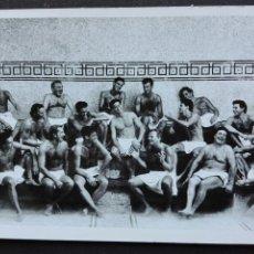 Postales: HOMBRES EN CLAVE DE HUMOR SE PARECE A CRISTIANO RONALDO. Lote 75462391