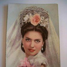 Postales: POSTAL SEÑORITA - CON MANTILLA - AÑOS 50. Lote 75903563