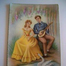 Postales: POSTAL PAREJA ROMANTICA - AÑOS 50. Lote 75903719