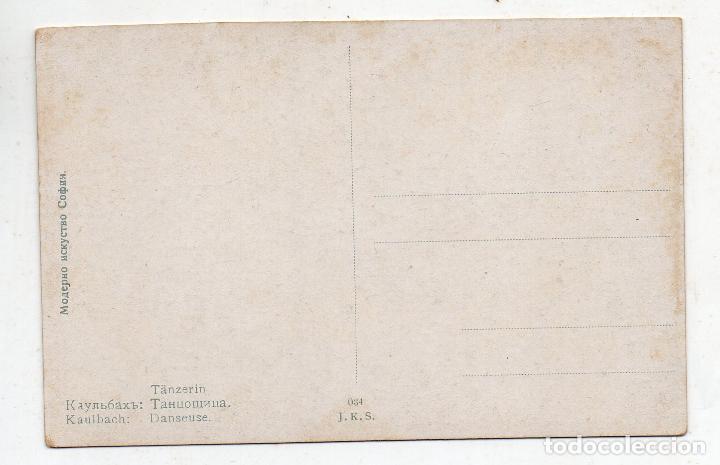 Postales: postal antigua Bailarina Rusa. - Foto 2 - 77288497