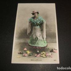 Postales: AMALIA MOLINA ACTRIZ CUPLETISTA ESPAÑOLA POSTAL. Lote 81081336