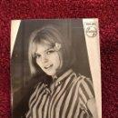 Postales: PUBLICIDAD DISCOGRÁFICA/AÑOS 70