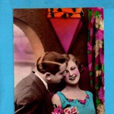 Postales: POSTAL DE FRANCIA PAREJITA DE ENAMORADOS EDITÓ NOER ESCRITA AÑO 1930. Lote 84022364