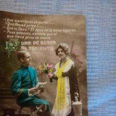 Postales: POSTAL ROMANTICA COLOREADA ESCRITA. Lote 89743656