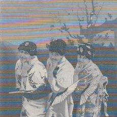 Postales: POSTAL HOMBRES O MUJERES NIPONAS - JAPONESAS - JAPONES. Lote 92152200