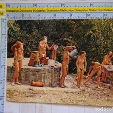 Postales: POSTAL CAMPO NATURISTA EN FRANCIA. DUCHA MATINAL. MUJERES HOMBRES DESNUDOS. 705. Lote 96076383