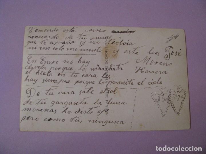 Postales: TARJETA POSTAL. PAREJA. ED. MARGARA, ESPAÑA. ESCRITA. - Foto 2 - 97085151