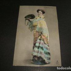 Cartes Postales: JOAQUINA PINO POSTAL CUPLETISTA ESPAÑOLA ACTRIZ. Lote 102829979