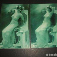 Postales: MUJER GRECORROMANA CONJUNTO DE 3 POSTALES 1905. Lote 102838023