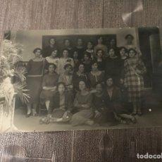 Postales: POSTAL FOTO DE LAS MUJERES AÑO 1925. Lote 103443515