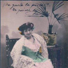 Postales: POSTAL CONCHITA LEDESMA - REINA DE LA MI CAREME 632 - ERNESTO - ESCRITA. Lote 105046115