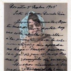 Postales: MARÍA REINA. FRANQUEADA EL 4 DE SEPTIEMBRE DE 1905.. Lote 105369283