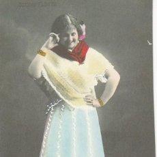 Postales: TARJETA POSTAL: FEBRERO 1890 - CARMEN FLORES. Lote 107475595