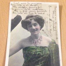Postales: ANTIGUA POSTAL COUPLETISTA SAGRARIO ÁLVAREZ CANOVAS MADRID 1904 ESCRITA A BENALUA ALICANTE. Lote 108001991