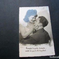 Postales: PRECIOSA POSTAL ROMANTICA ANTIGUA LA DE LAS FOTOS VER TODOS MIS LOTES DE POSTALES. Lote 113467947
