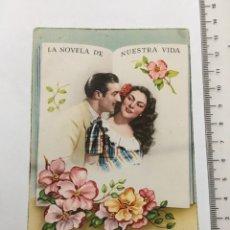 Postales: POSTALES ROMÁNTICAS. C. Y Z. H. 1950?. Lote 114937122