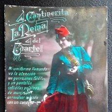 Postales: CANTINERITA LA REINA DEL CUARTEL. USADA.. Lote 116101055