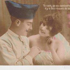 Postales: POSTAL ROMANTICA. PAREJA DE ENAMORADOS . LA FAVORITE. Lote 117463983
