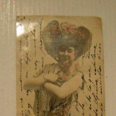 Postales: CURIOSA POSTAL FOTOGRAFICA DE 7 X 17 IMAGEN DE LA BAILARINA LA BELLA MONTERDE. Lote 121544791