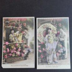 Postales: LOTE 2 POSTALES NOSTALGICAS ENAMORADOS DE LOS AÑOS 1900 APX CIRCULADAS. Lote 122175715