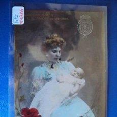 Postales: (PS-57144)POSTAL DE S.M.VICTORIA EUGENIA S.A.R.EL PRINCIPE DE ASTURIAS.ARCHIVO BARONES OLLER. Lote 125107483